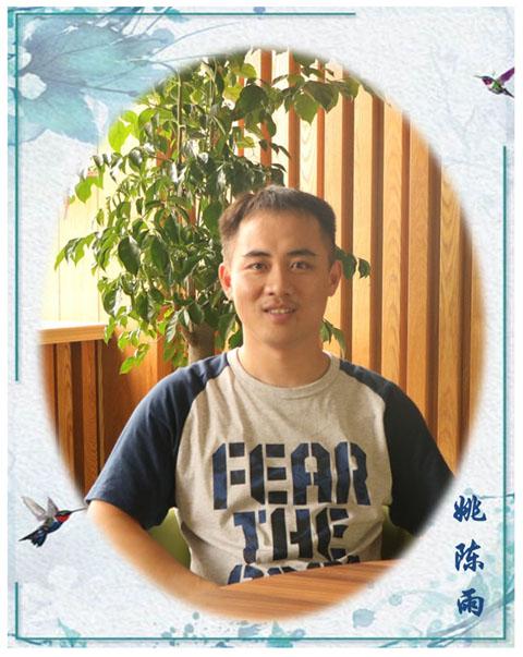 姚陳雨老師