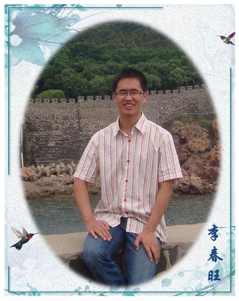 李春旺老師