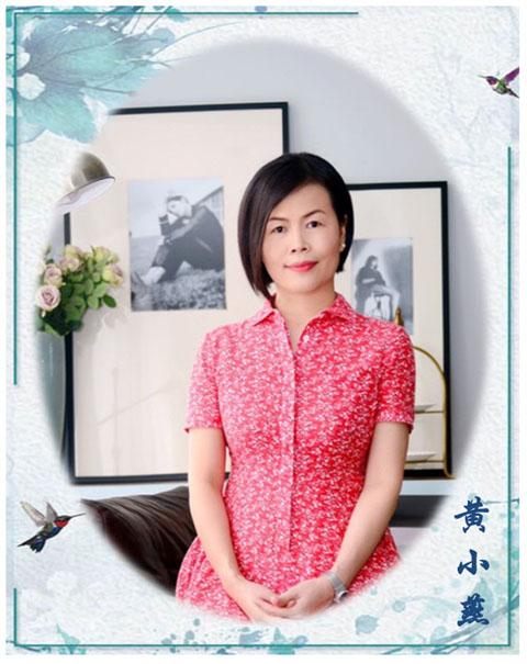 黃小燕老師