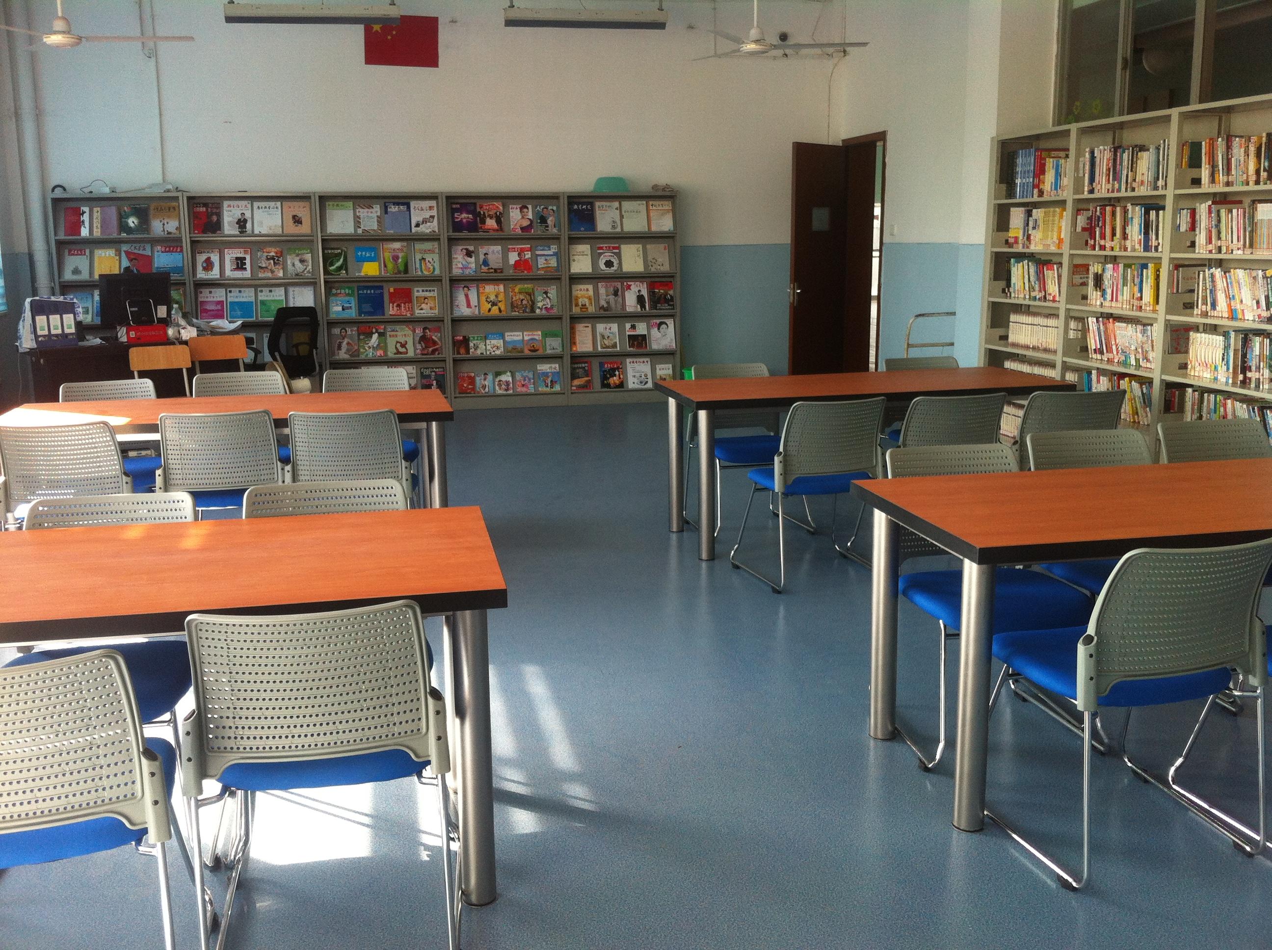 榕園圖書館